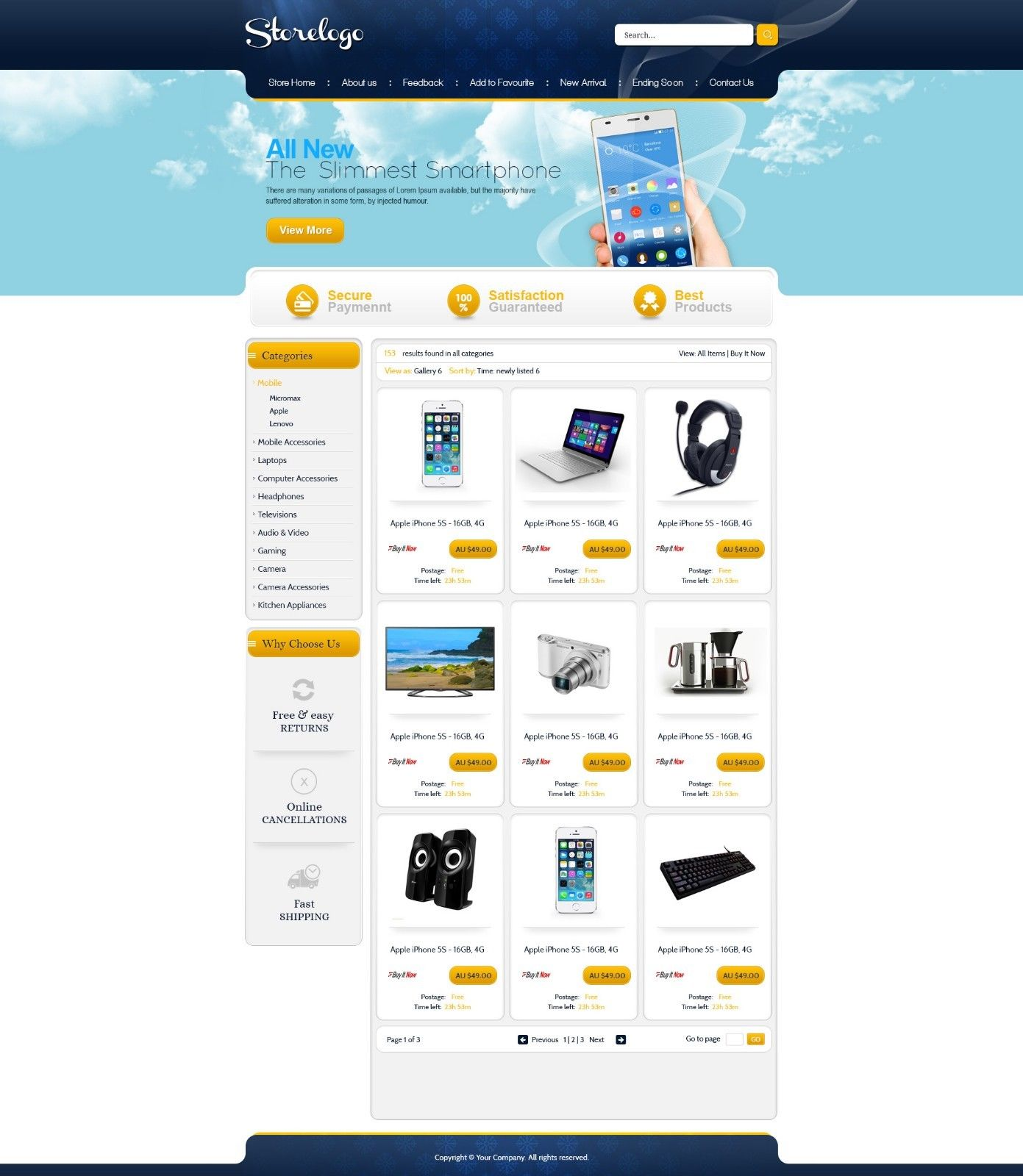Professional ebay store templates listing auction html template free setup ebay for Ebay store templates free
